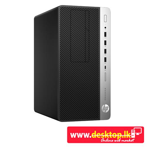 HP ProDesk 600 G3 MT / Core i5(7th) / 8GB Ram / 1TB HDD
